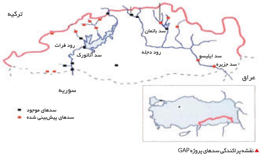 تجارت- فردا-  نقشه پراکندگی سدهای پروژه GAP