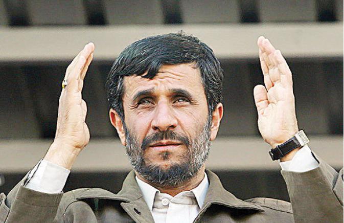 تجارت فردا- احمدینژاد