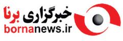 تجارت فردا- لوگو خبرگزاری برنا