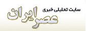تجارت فردا- لوگو عصر ایران