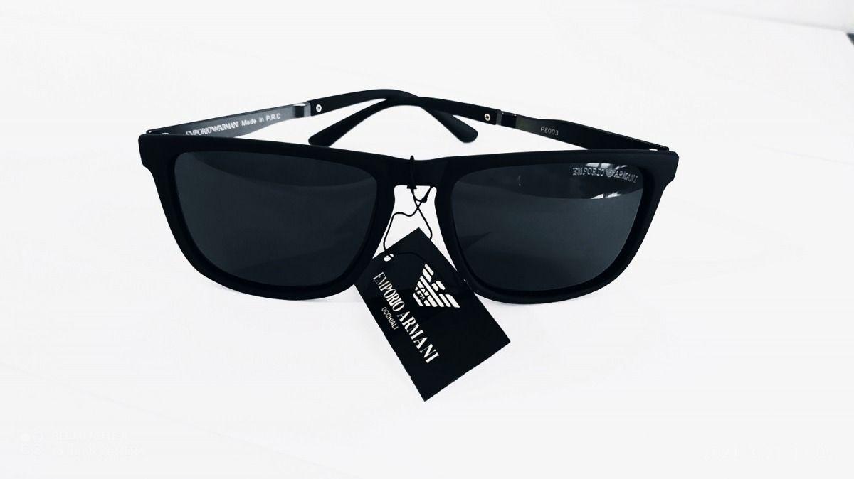 عینک آرمانی