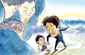 کارآفرینان در ژاپن