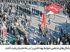 انتقاد از مجلس برای طرح نظارت بر شوراها