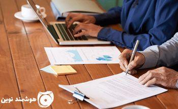 بهترین نرم افزار حسابداری برای حسابداران چیست؟
