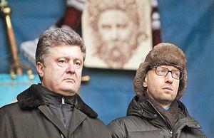 امتیازدهی اوکراین
