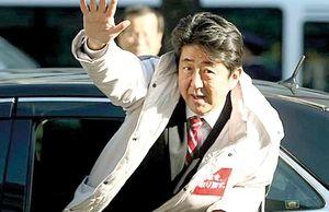 بازگشت امید به ژاپن