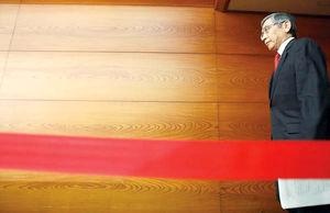 سیاستهای ایرانی در اقتصاد ژاپنی