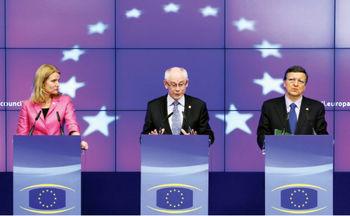 صندوقی برای ثبات اروپا