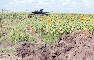 بحران در دونتسک