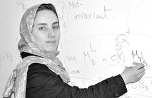 مدال فیلدز به یک بانوی ایرانی رسید