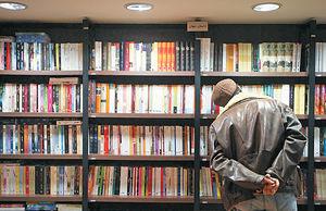 همه به کتابفروشیها شلیک میکنند
