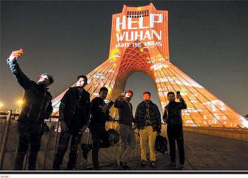 همدلی کرونایی با چین