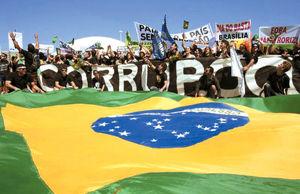 برزیل، ونزوئلا میشود یا شیلی؟