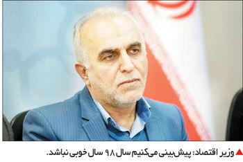 معافیت نفتی لغو شد