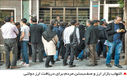 بهار اقتصاد ایران چگونه خزان شد؟