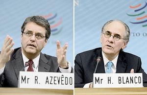 رقابت نوظهورها در مدیریت تجارت جهانی