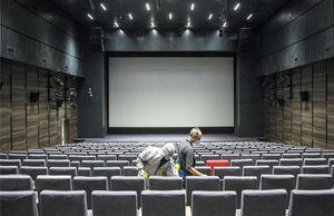سلام سینما