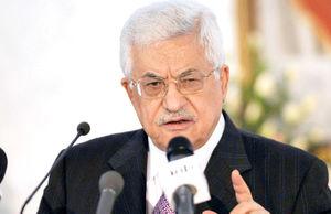 به اسرائیل باج نخواهیم داد