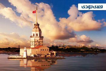 بهترین قیمت هتل استانبول را از کجا رزرو کنیم؟