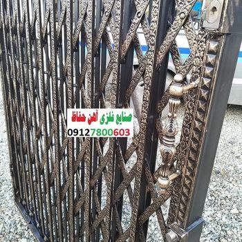 قیمت محافظ درب آکاردونی فلزی در بازار نرده حفاظ