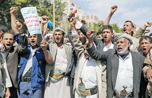 شورش حوثیها