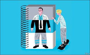 نامتقارنی ترجیحات و چشماندازهای شغلی
