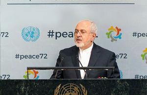 انتخاب ایران