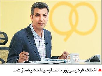 حفظ شهردار تهران میسر نشد