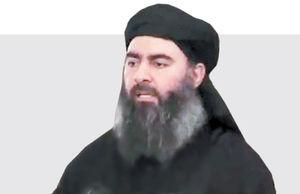 شیخ نامرئی