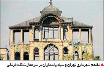 کمتر از نیم درصد ایرانیان به کرونا مبتلا شدهاند