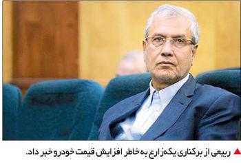بازداشت مدیرعامل ایرانخودرو