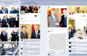 دیپلماسی مجازی ایران علیه فرانسه
