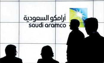 برنامه بلندپروازانه عربستان