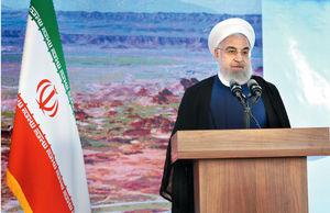جاودانگی ایران