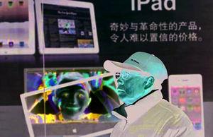 رواج اپلگرایی در چین