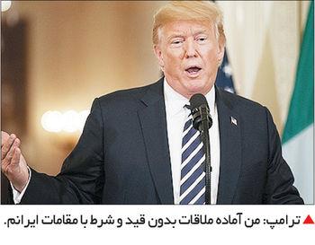 پیشنهاد مذاکره آمریکا