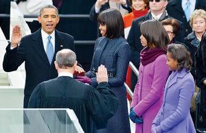 دومین تحلیف رئیسجمهور