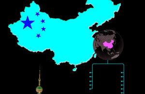 اقتصاد چینی