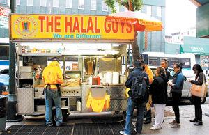 بفرمایید غذای حلال