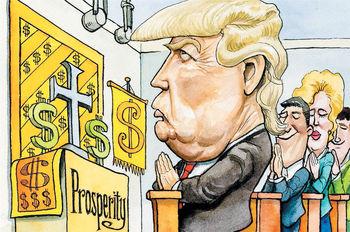 پدیده  ترامپ