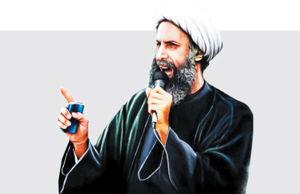 شهادت شیخ معترض