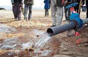 راه و چاه آب