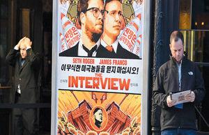 پیشنهاد «مصاحبه» دو کره