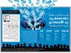 چرا ایران از تله بد اقتصادی خارج نمی شود ؟