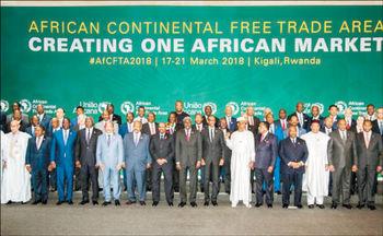 آفریقای واحد