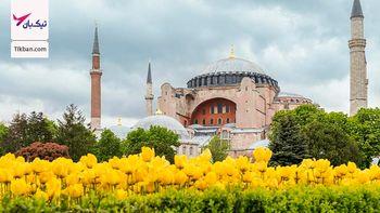 صفر تا صد خرید بلیط استانبول، هر آنچه باید بدانید
